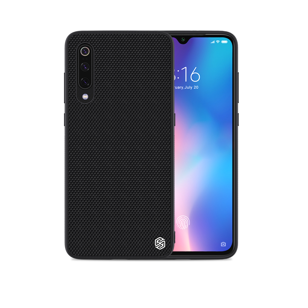 Etui Nillkin Textured dla Xiaomi Mi 6 - Ochrona rantów urządzenia