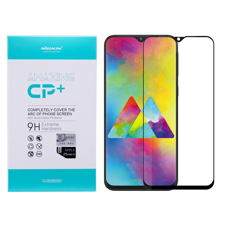 Szkło NILLKIN CP+ dla Samsung Galaxy M20 -